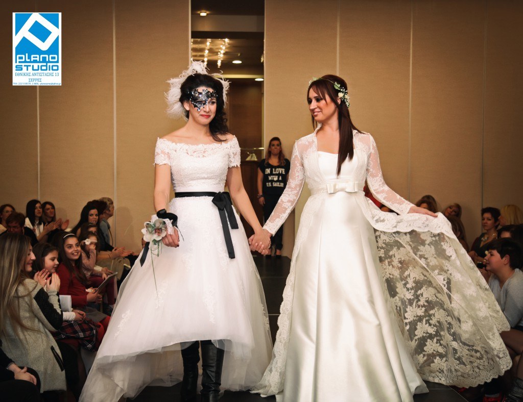 Bridal Fashion Gala 2015